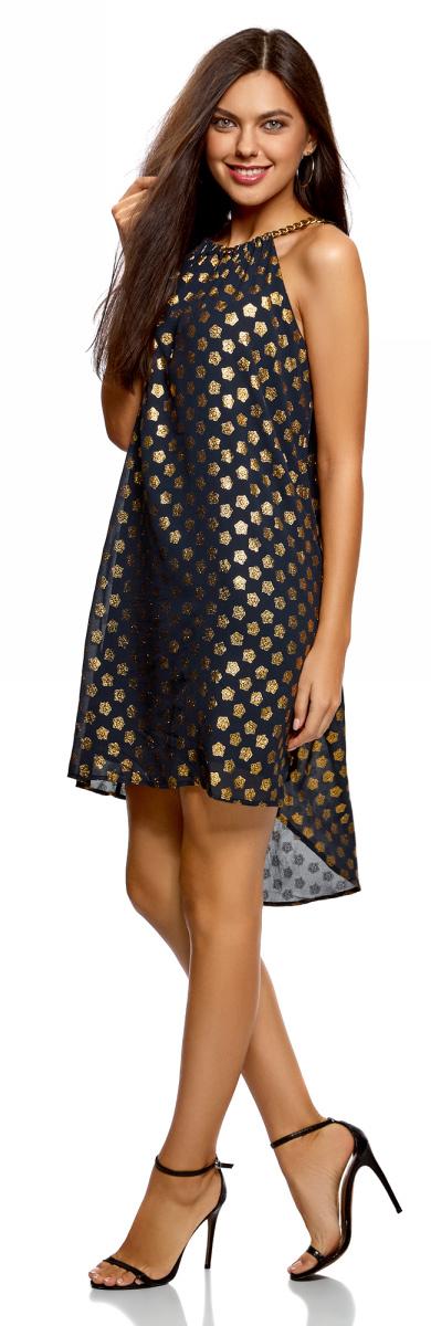 Платье oodji Ultra, цвет: темно-синий, золотой. 11911022/17358/7993G. Размер 38-170 (44-170)11911022/17358/7993G