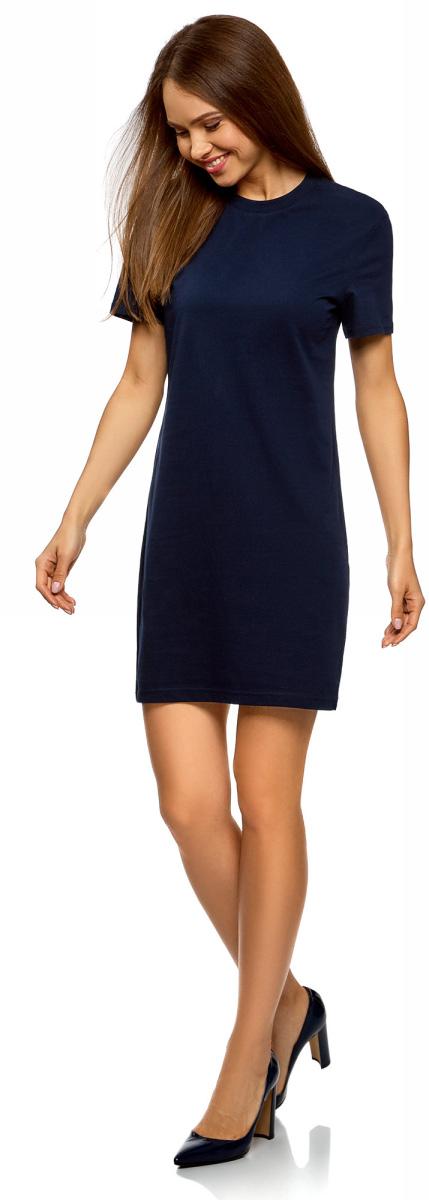 Платье oodji Ultra, цвет: темно-синий. 14001194B/46154/7900N. Размер XS (42) oodji 1b112001m 25278n 7900n