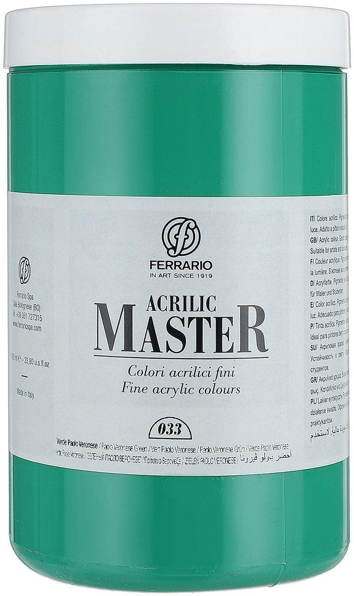 Ferrario Краска акриловая Acrilic Master цвет №33 зеленая Паоло Веронезе BM0979E033BM0979E033Акриловые краски серии Acrilic Master итальянской компании Ferrario. Универсальны в применении, так как хорошо ложатся на любую обезжиренную поверхность: бумага, холст, картон, дерево, керамика, пластик. При изготовлении красок используются высококачественные пигменты мелкого помола. Краска быстро сохнет, обладает отличной укрывистостью и насыщенностью цвета. Работы, сделанные с помощью Acrilic Master, не тускнеют и не выгорают на солнце. Все цвета отлично смешиваются между собой и при необходимости разбавляются водой. Для достижения необходимых эффектов применяют различные медиумы для акриловой живописи.