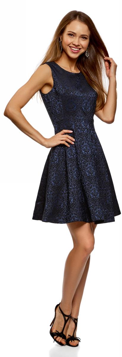 Платье oodji Ultra, цвет: темно-синий, черный. 12C02004/38560/7929J. Размер 42-170 (48-170)