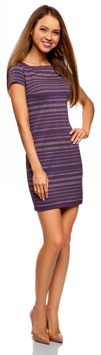 Платье oodji Ultra, цвет: темно-фиолетовый, золотой. 14001117-19/47653/8893X. Размер XXS (40)14001117-19/47653/8893X