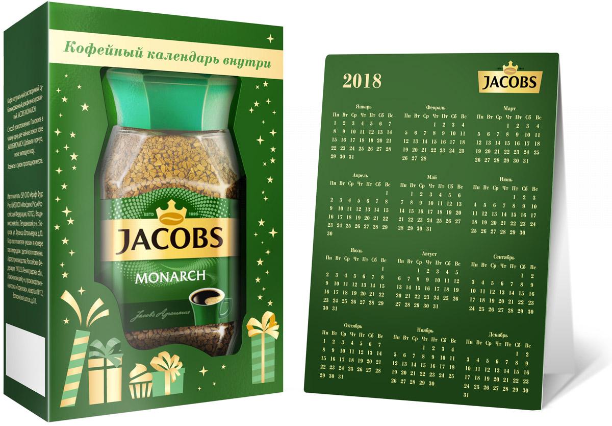 Jacobs Monarch кофе растворимый  + календарь на 2018 год, 47,5 г растворимый кофе carte noire купить