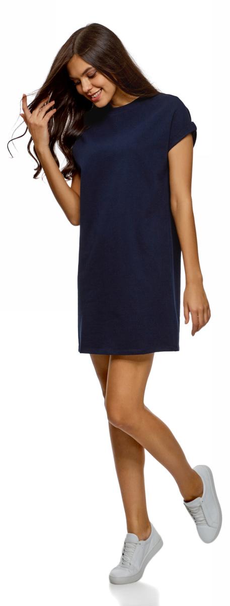 Платье oodji Ultra, цвет: темно-синий. 14008020B/47999/7900N. Размер S (44)14008020B/47999/7900NПлатье от oodji выполнено из натурального хлопкового трикотажа. Модель прямого кроя с короткими цельнокроеными рукавами и круглым вырезом горловины. Рукава дополнены отворотами.