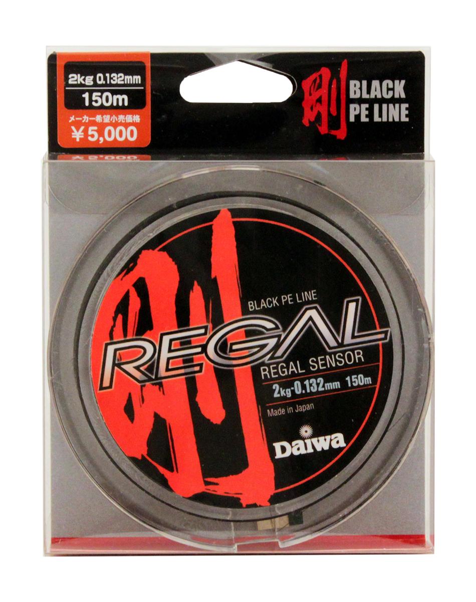 Леска плетеная Daiwa Regal Sensor, цвет: черный, 0,132 мм, 150 м0022995Леска плетеная Daiwa Regal Sensor выполнена из материала Super PE. Она менее эластичная для достижения большейчувствительности. Способность выдерживать большие разрывные нагрузки позволяет выбирать более тонкий диаметр лески, что увеличивает чувствительность и дальность заброса.