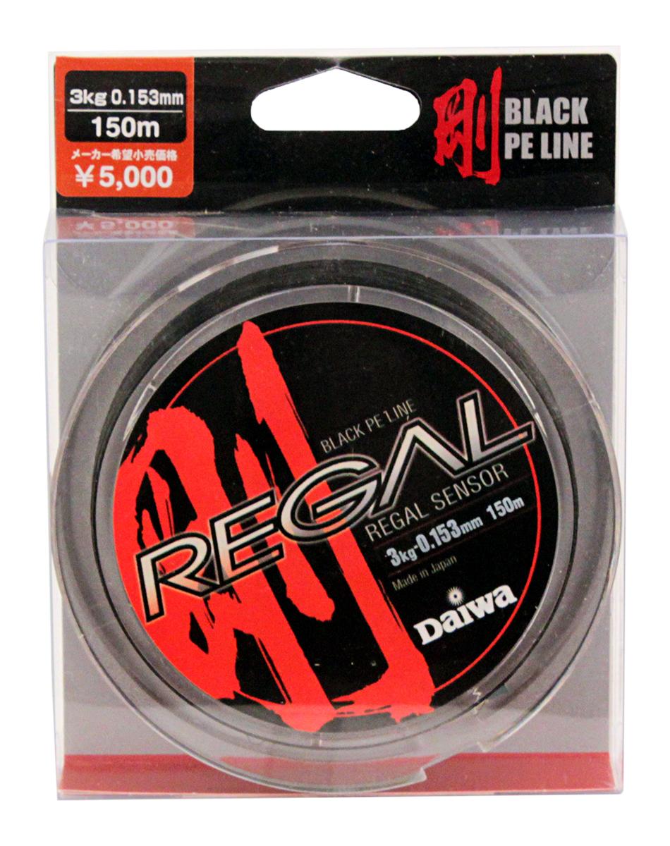 Леска плетеная Daiwa Regal Sensor, цвет: черный, 0,153 мм, 150 м0022996Леска плетеная Daiwa Regal Sensor выполнена из материала Super PE. Она менее эластичная для достижения большейчувствительности. Способность выдерживать большие разрывные нагрузки позволяет выбирать более тонкий диаметр лески, что увеличивает чувствительность и дальность заброса.