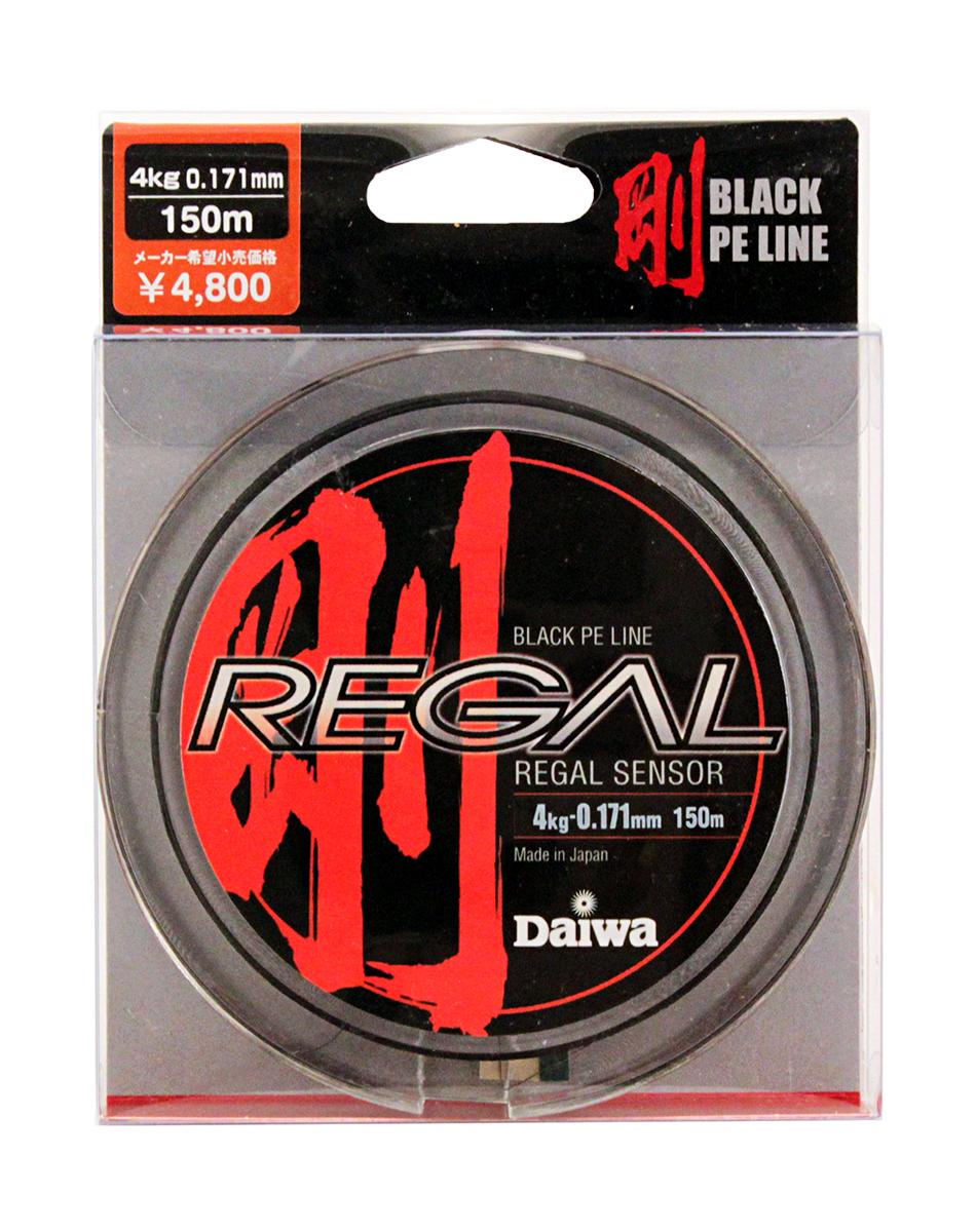 Леска плетеная Daiwa Regal Sensor, цвет: черный, 0,171 мм, 150 м