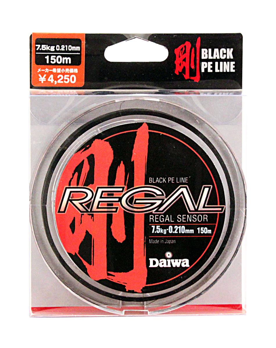 Леска плетеная Daiwa Regal Sensor, цвет: черный, 0,21 мм, 150 м0023004Леска плетеная Daiwa Regal Sensor выполнена из материала Super PE. Она менее эластичная для достижения большейчувствительности. Способность выдерживать большие разрывные нагрузки позволяет выбирать более тонкий диаметр лески, что увеличивает чувствительность и дальность заброса.