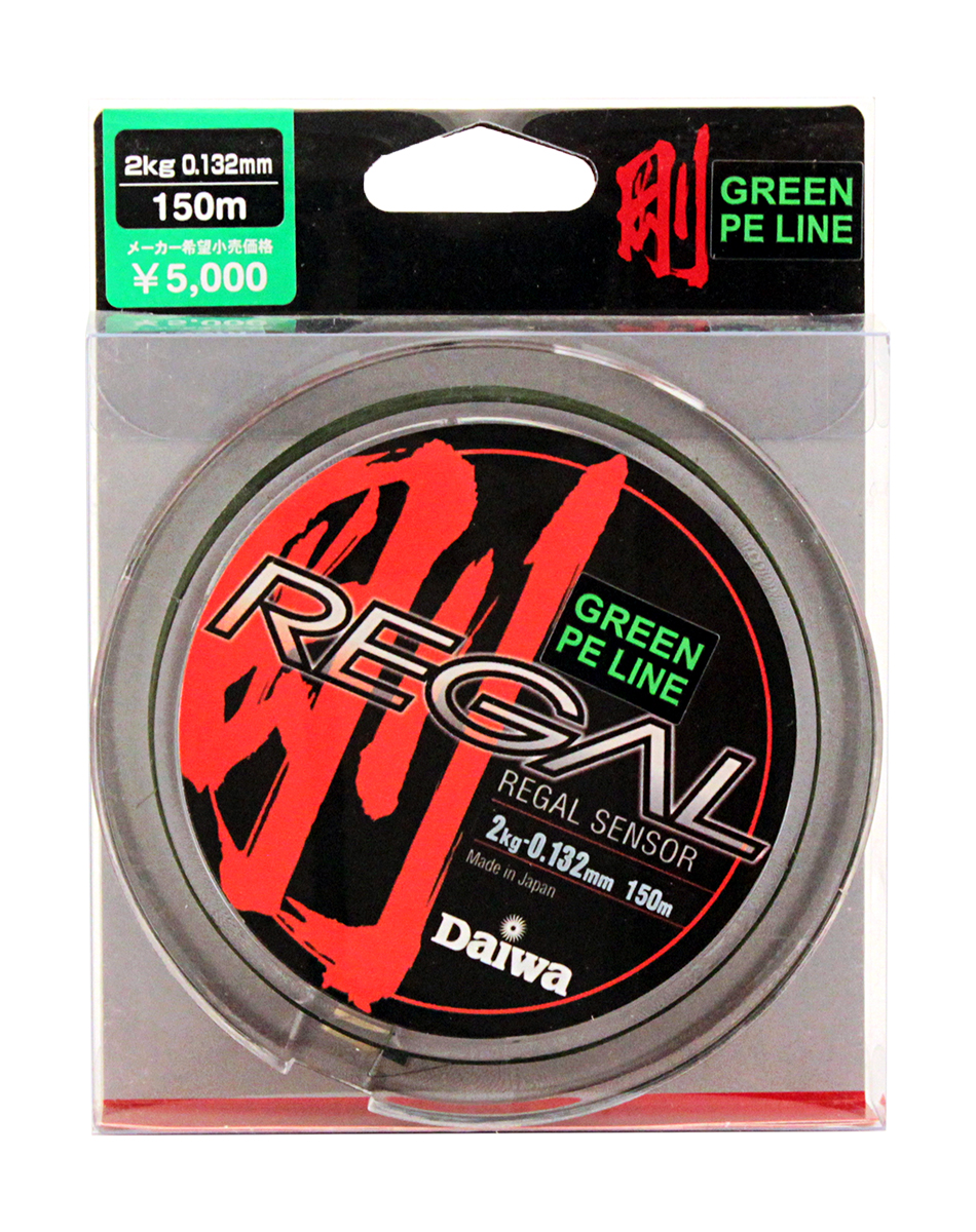 Леска плетеная Daiwa Regal Sensor, цвет: зеленый, 0,132 мм, 150 м0023010Леска плетеная Daiwa Regal Sensor выполнена из материала Super PE. Она менее эластичная для достижения большейчувствительности. Способность выдерживать большие разрывные нагрузки позволяет выбирать более тонкий диаметр лески, что увеличивает чувствительность и дальность заброса.