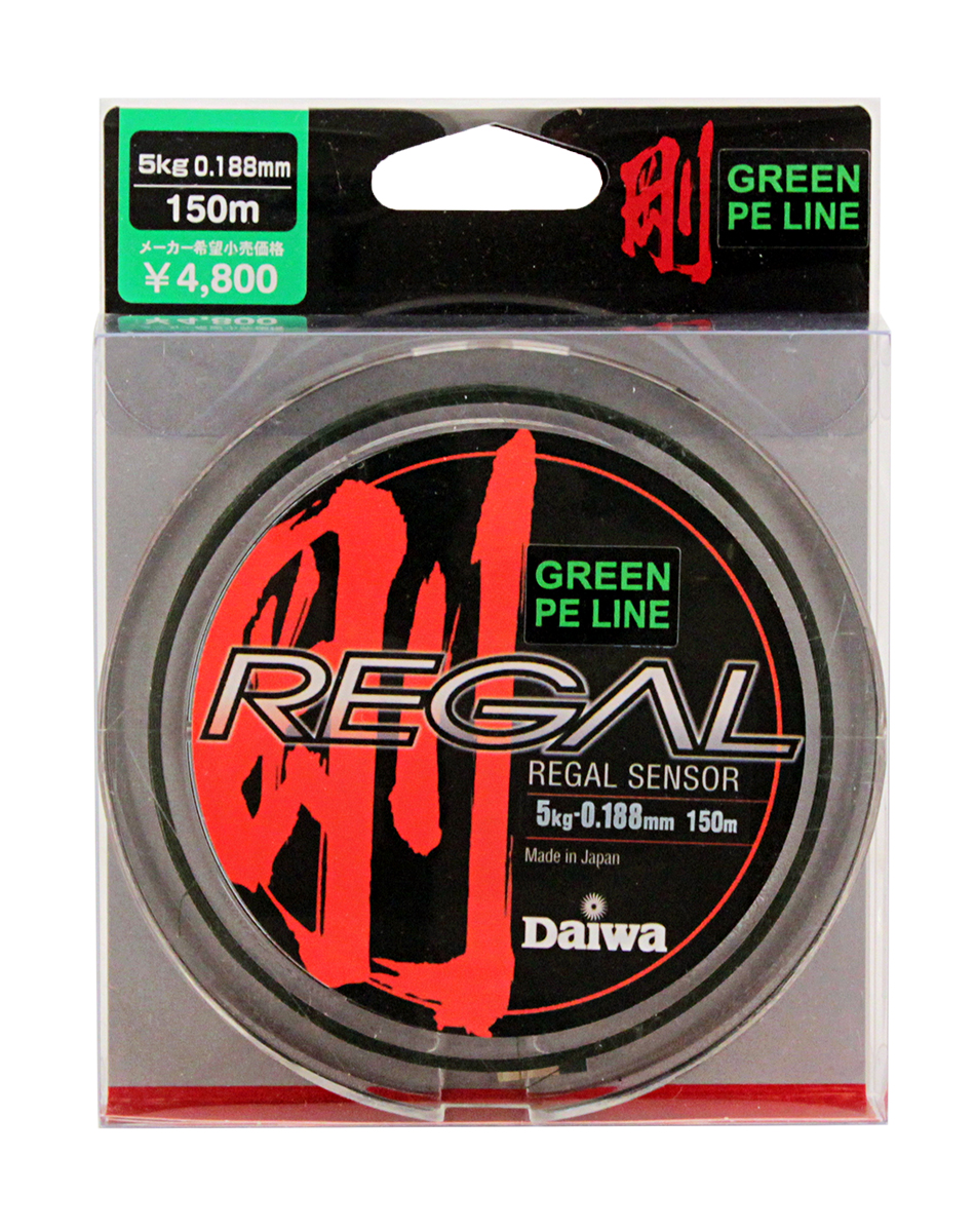 Леска плетеная Daiwa Regal Sensor - G, 0,188 мм, цвет: зеленый, 150 м0023024Материал Super PEВыполнена в черном цветеМенее эластичная для достижения большейчувствительностиБез памятиСпособность выдерживать большие разрывные нагрузки позволяет выбирать более тонкий диаметр лески, что увеличивает чувствительность и дальность забросаМодельный ряд пополнился желтой и зеленойрасцветкой.