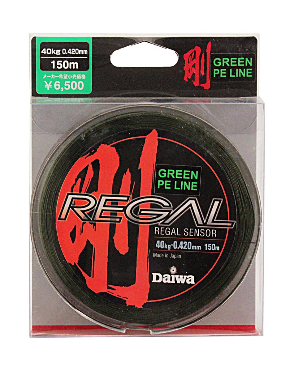Леска плетеная Daiwa Regal Sensor, цвет: зеленый, 0,42 мм, 150 м