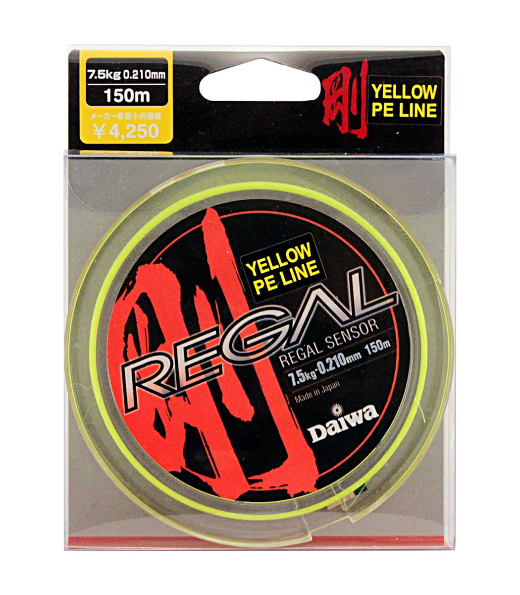 Леска плетеная Daiwa Regal Sensor, цвет: желтый, 0,21 мм, 150 м