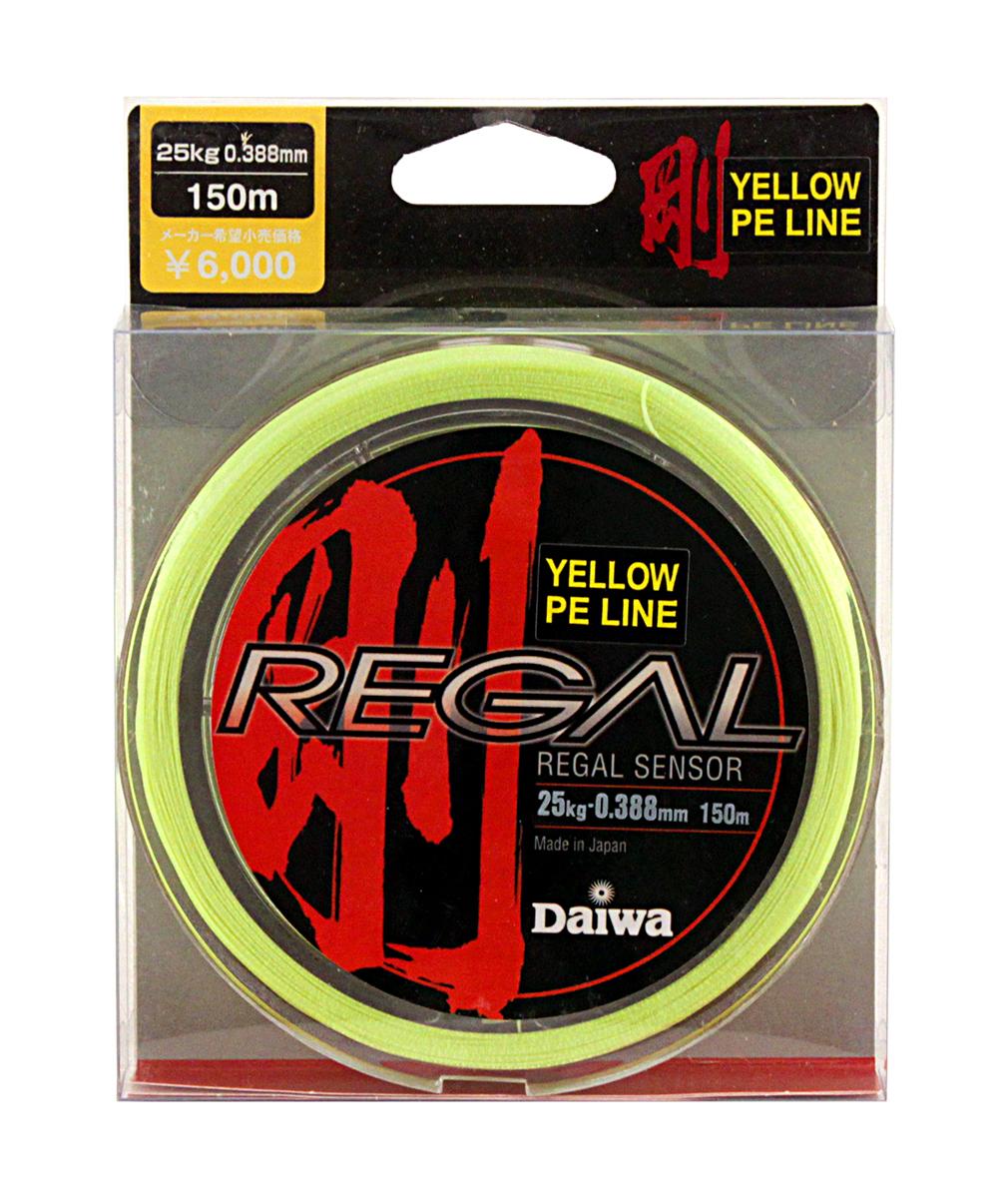 Леска плетеная Daiwa Regal Sensor, цвет: желтый, 0,388 мм, 150 м