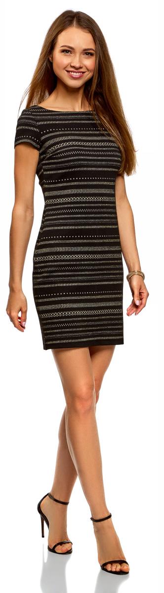 Платье oodji Ultra, цвет: черный, золотой. 14001117-19/47653/2993X. Размер M (46)14001117-19/47653/2993XМини-платье от oodji выполнено из высококачественного материала. Модель облегающего кроя с короткими рукавами и вырезом горловины лодочка.
