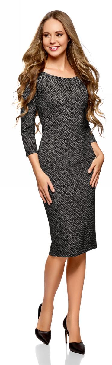 Платье oodji Ultra, цвет: черный, белый. 14017001-3/47279/2910J. Размер XXS (40)14017001-3/47279/2910JПлатье-миди от oodji выполнено из высококачественного фактурного материала. Модель приталенного кроя с рукавами 3/4 и вырезом горловины лодочка.