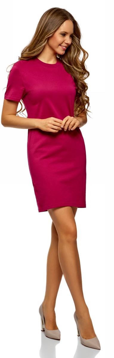 Платье oodji Ultra, цвет: ягодный. 14001194B/46154/4C00N. Размер M (46)14001194B/46154/4C00N