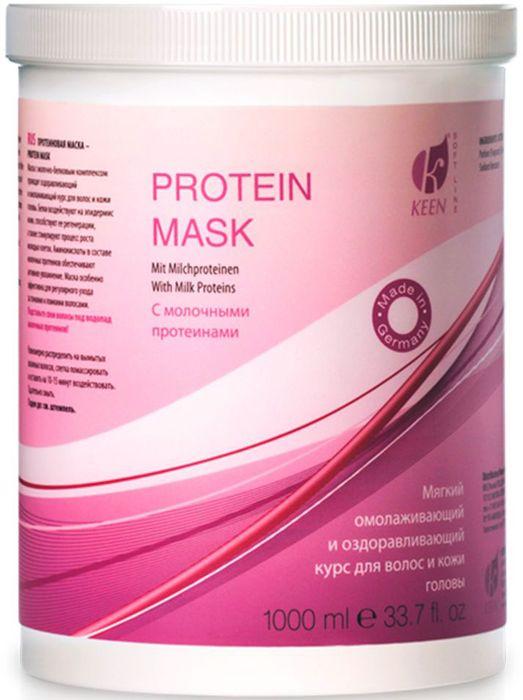 Keen Soft Line Маска Протеиновая, 1000 мл keen soft care mask