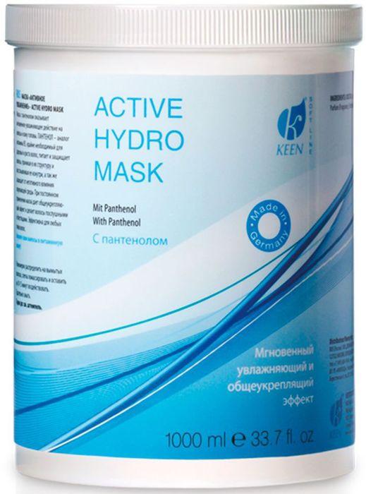 Keen Soft Line Маска Активное увлажнение, 1000 мл keen soft care mask