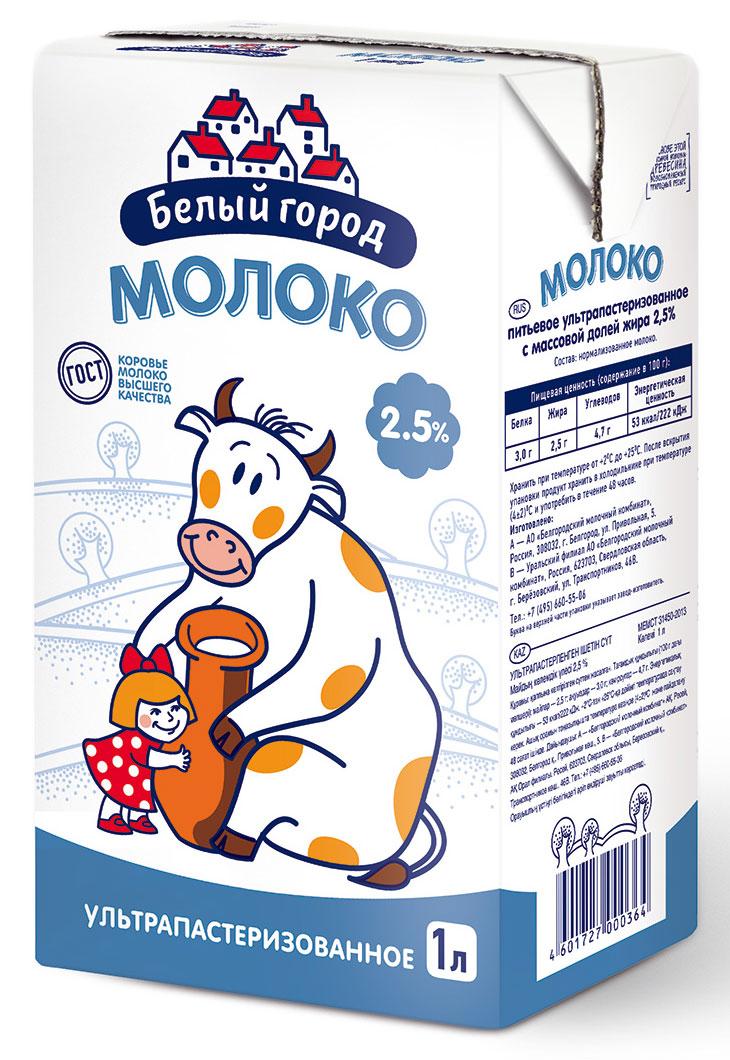 Белый Город молоко питьевое ультрапастеризованное 2,5%, 1 л белый город сливки стерилизованные 33% 0 2 л