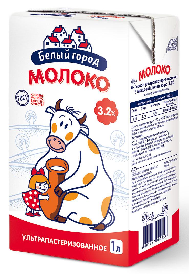цена на Белый Город молоко стерилизованное 3,2%, 1 л