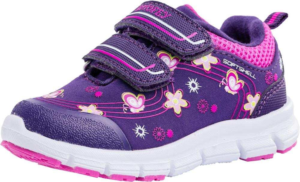 Кроссовки для девочки Котофей, цвет: фиолетовый. 144072-71. Размер 22144072-71Яркие кроссовки от Котофей – лучшее решение для подвижных детей. Модель изготовлена из материала SoftShell. Основная концепция обуви с верхним слоем из материала SoftShell защитить от непредсказуемых погодных условий, при этом сохраняя комфортный микроклимат внутри. Внешний слой отталкивает влагу, обладает эластичностью и повышенной прочностью. Внутренний слой — сохраняет тепло и позволяет ноге дышать. Наиболее прогрессивная разработка в мировом производстве обуви. Кроссовки из материала SoftShell универсальны. Они подходят для комфортного использования, как в спортзале, так и на улице.