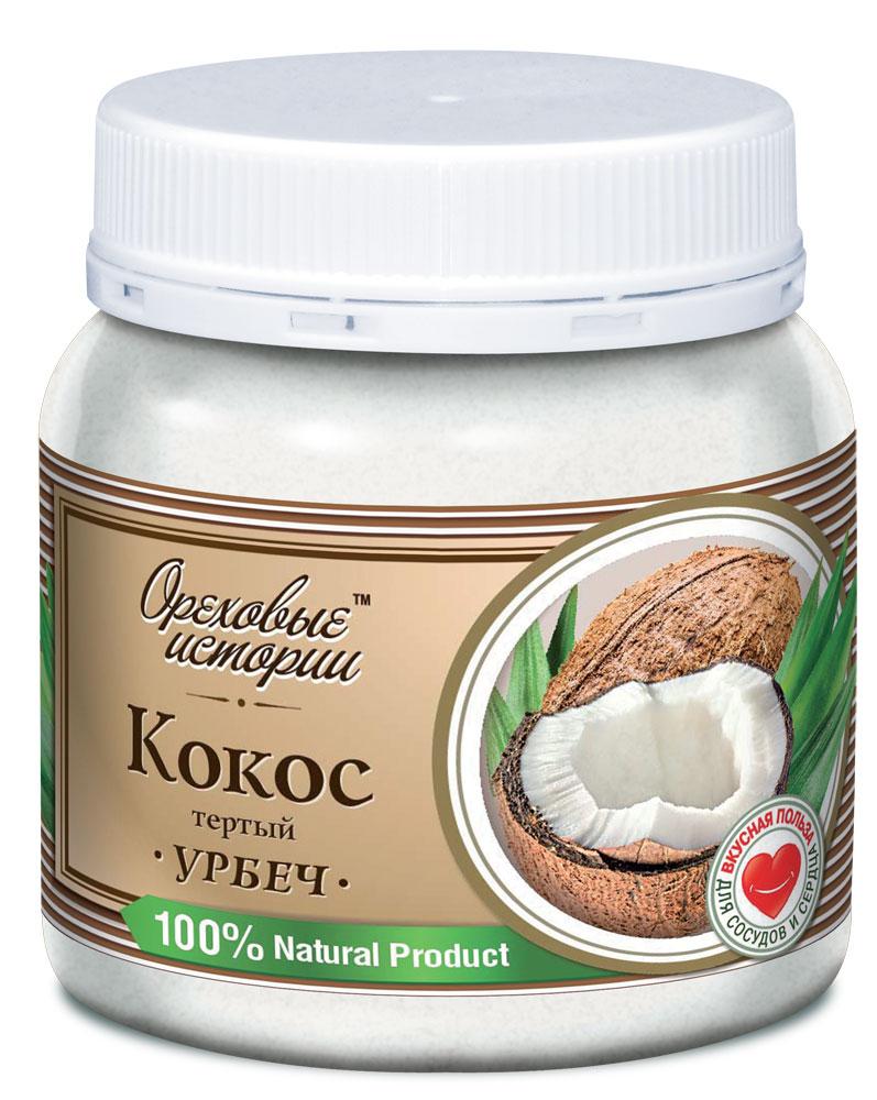Ореховые истории Кокос тертый, 300 г