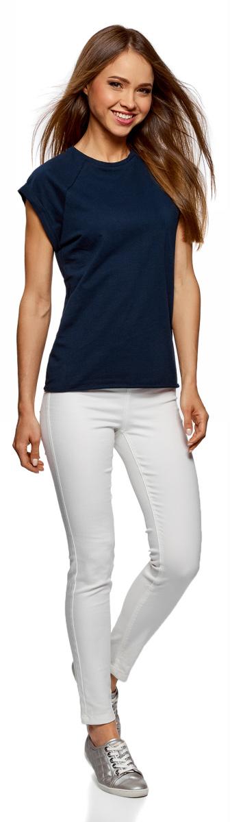 Футболка женская oodji Ultra, цвет: темно-синий, серый, 2 шт. 14707001T2/46154/19J1N. Размер XL (50)14707001T2/46154/19J1NЖенская футболка свободного кроя oodji Ultra изготовлена из высококачественного натурального хлопка. Модель с короткими рукавами-реглан и круглым вырезом горловины оформлена декоративными отворотами на рукавах. Низ футболки имеет эффект необработанного края. В комплект входят 2 футболки.