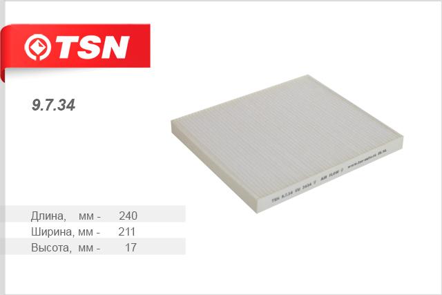 Салонный фильтр TSN 97349734Фильтр салона CERATO (223х203х20) 23924 TSN. 9734