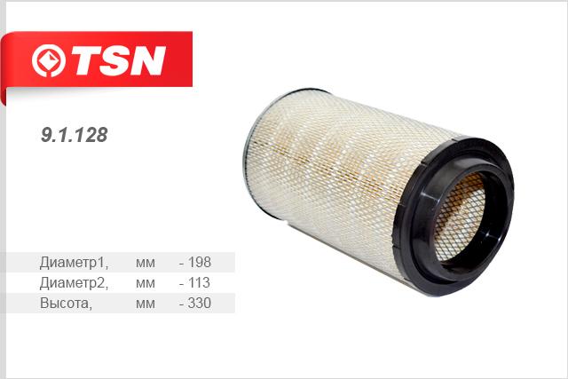Воздушный фильтр TSN 9112891128Элфилвоз BAW FеNIX-1044фильтр воздушн TSN. 91128