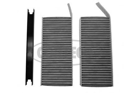 Комплект угольных фильтров салона CORTECO 8000145780001457