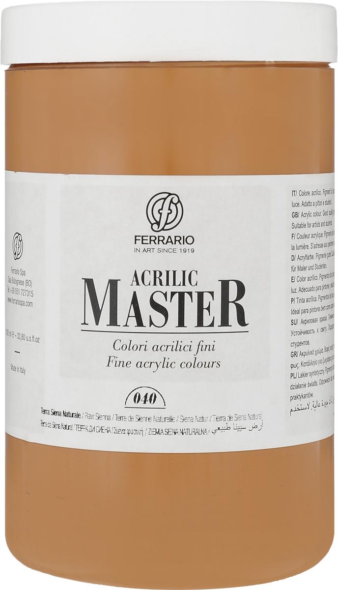 Ferrario Краска акриловая Acrilic Master цвет №40 сиена натуральная BM0979E040134500036Акриловые краски серии ACRILIC MASTER итальянской компании Ferrario. Универсальны в применении, так как хорошо ложатся на любую обезжиренную поверхность: бумага, холст, картон, дерево, керамика, пластик. При изготовлении красок используются высококачественные пигменты мелкого помола. Краска быстро сохнет, обладает отличной укрывистостью и насыщенностью цвета. Работы, сделанные с помощью ACRILIC MASTER, не тускнеют и не выгорают на солнце. Все цвета отлично смешиваются между собой и при необходимости разбавляются водой. Для достижения необходимых эффектов применяют различные медиумы для акриловой живописи. В серии представлено 50 цветов.