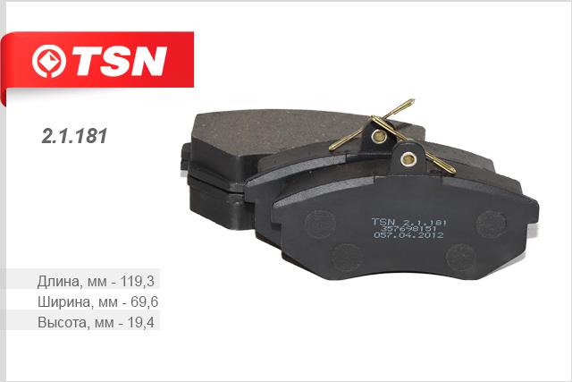 Тормозные колодки дисковые TSN 2118121181Колодки тормозные AUDI A4 1 9 DI 80 1 8 1 6 TSN. 21181