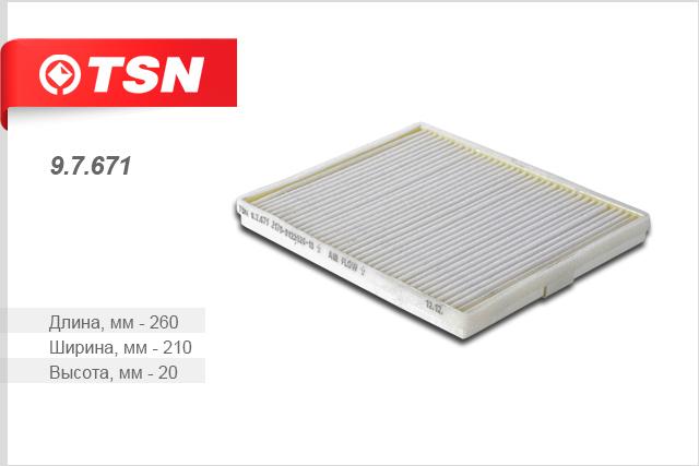 Салонный фильтр TSN 9767197671ФИЛЬТР САЛОННЫЙ (Пылевой) TSN. 97671
