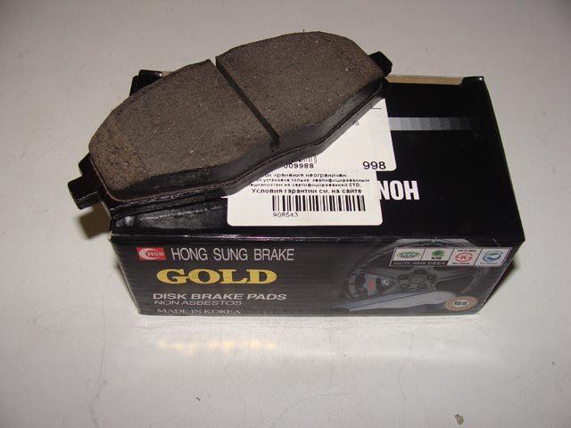 Тормозные колодки дисковые HSB HP2021 какой фирмы лучше тормозные колодки на мазду 6