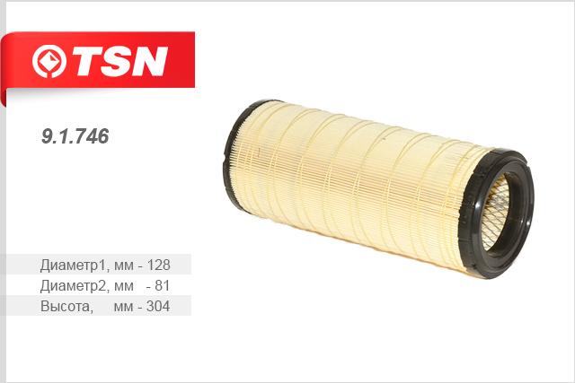 Воздушный фильтр TSN 9174691746Фильтр воздушный (основной элемент) TSN. 91746