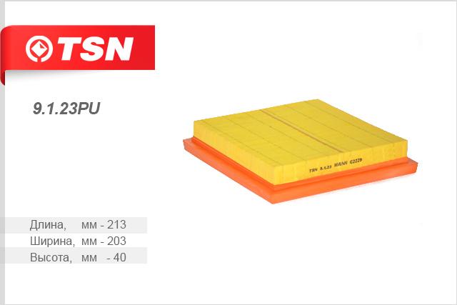 Воздушный фильтр TSN 9123PU9123PUФильтр воздушный (полиуретановое уплотнение) DAEWOO CHEVROLET LANOS TSN. 9123PU