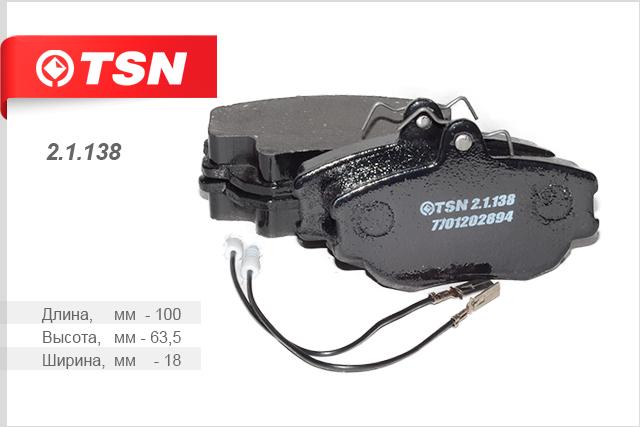 Тормозные колодки дисковые TSN 2113821138Колодки тормозные дисковые передние (комплект 4 штуки) LIFAN BREEZ LF479Q1 LF479Q3 TSN. 21138