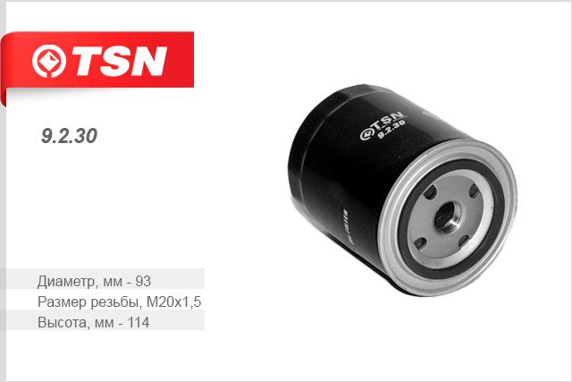все цены на Масляный фильтр TSN 9230
