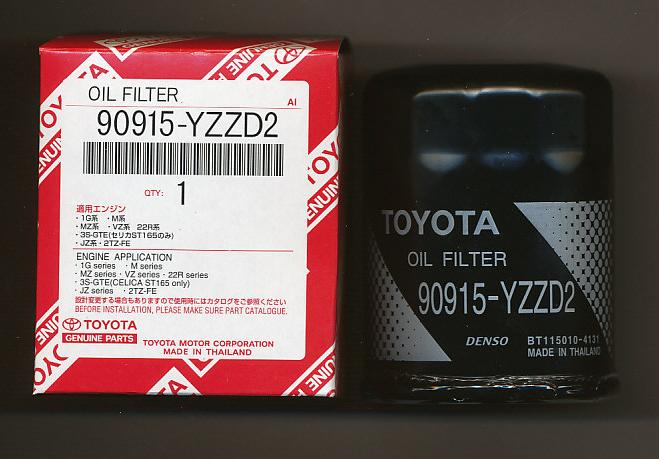 Масляный фильтр Toyota 90915YZZD290915YZZD2Фильтр масляный Toyota. 90915YZZD2