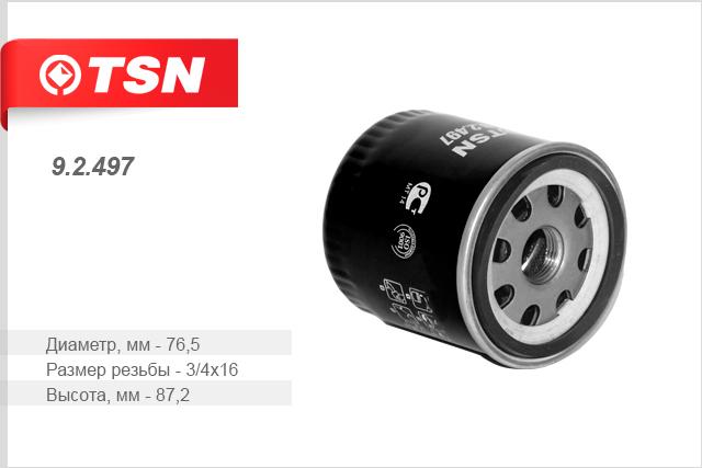 Масляный фильтр TSN 9249792497Фильтр масляный TSN. 92497