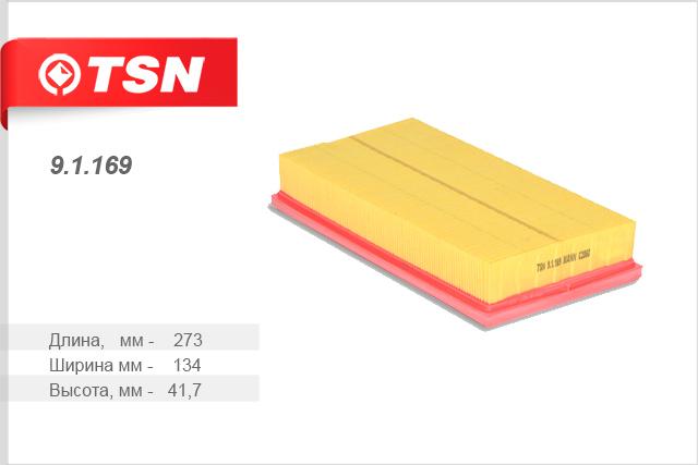 Воздушный фильтр TSN 9116991169Фильтр воздушный AUDI 80 TSN. 91169