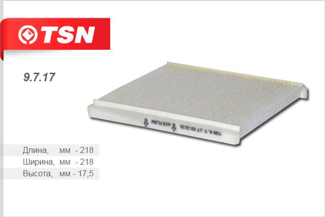 Салонный фильтр TSN 97179717Фильтр салона пылевойTOYOTA CAMRY CELICA TSN. 9717