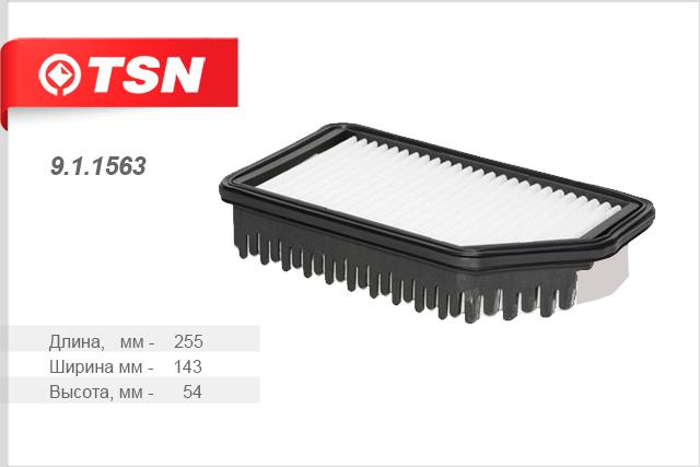 Воздушный фильтр TSN 911563911563Фильтр воздушный (пластиковый корпус) HYUNDAI Solaris 1.4 1.6 11- TSN. 911563