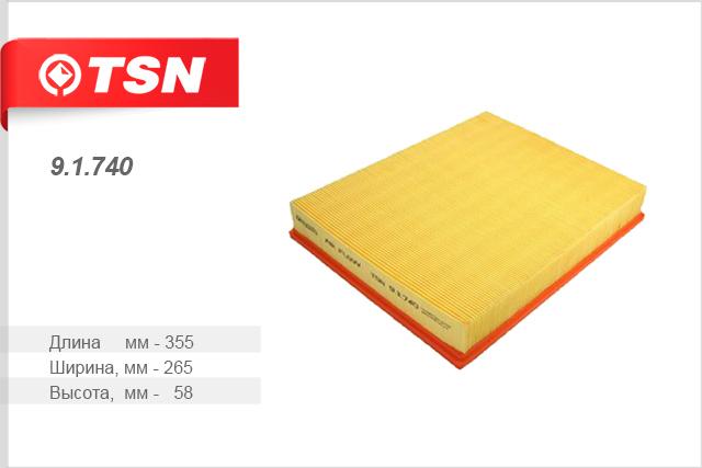 Воздушный фильтр TSN. 91740 воздушный фильтр