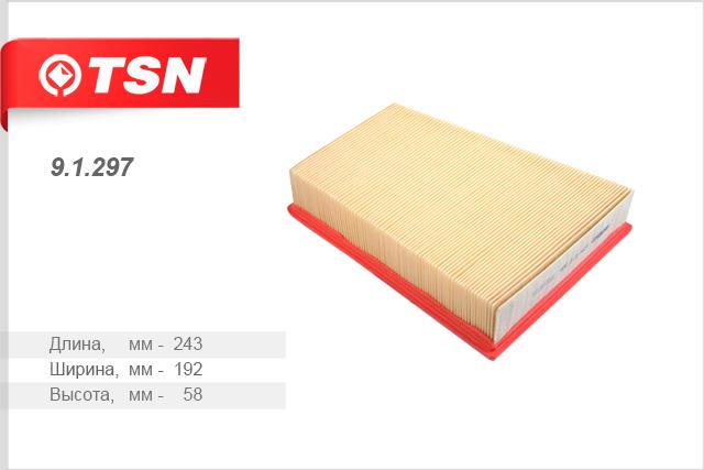 Воздушный фильтр TSN 9129791297Фильтр воздушный TSN. 91297