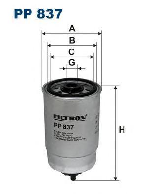 Фильтр топливный Filtron PP837PP837