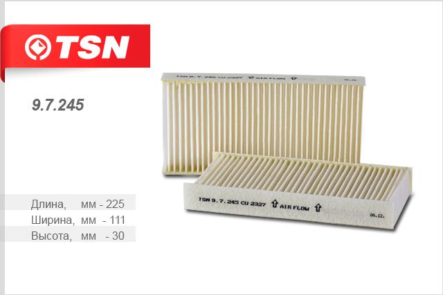 Салонный фильтр TSN 9724597245Фильтр салона пылевой (комплект 2 штуки) HONDA Civic VII TSN. 97245