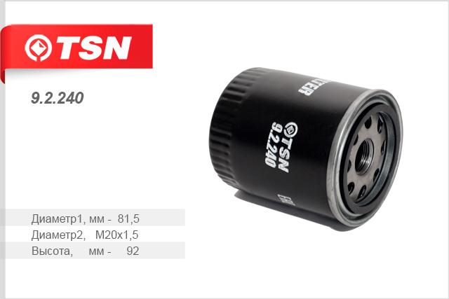 все цены на Масляный фильтр TSN 92240