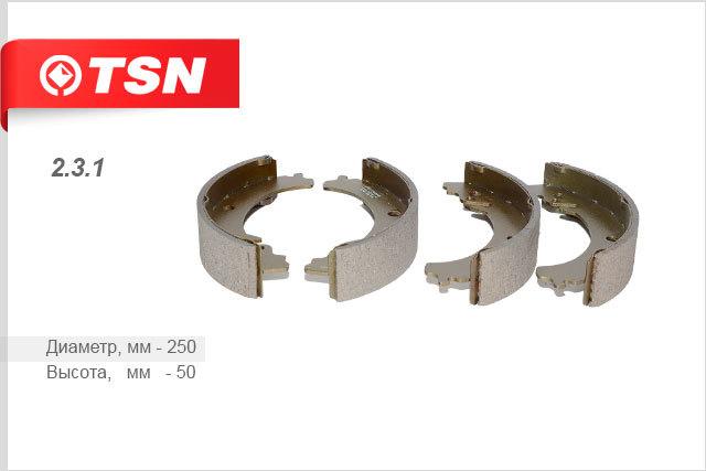 Тормозные колодки дисковые TSN 231231Колодки тормозные ваз-2101колодки тормозные TSN. 231