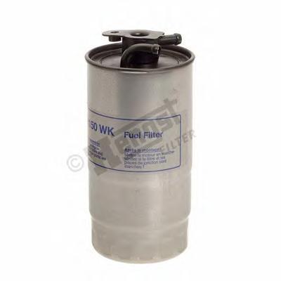 Фильтр топливный Hengst H150WKH150WK