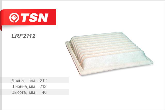 Воздушный фильтр TSN LRF2112 кропп каталог одежды самара